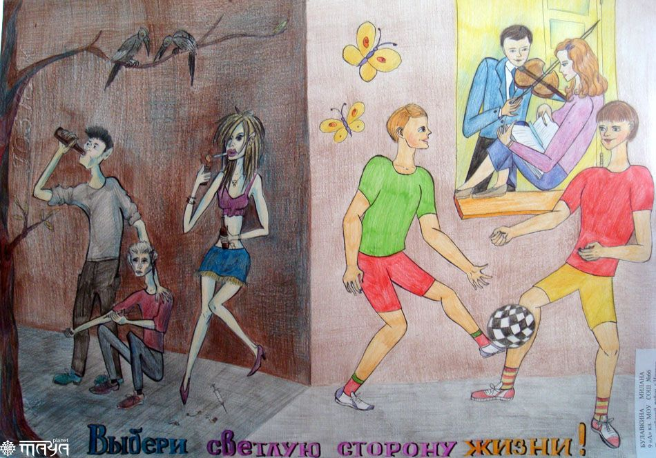 Рисунок твоя жизнь